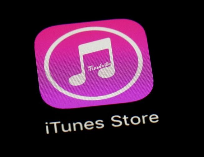 iTunes Store Login